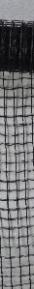 Базальтовая сетка2